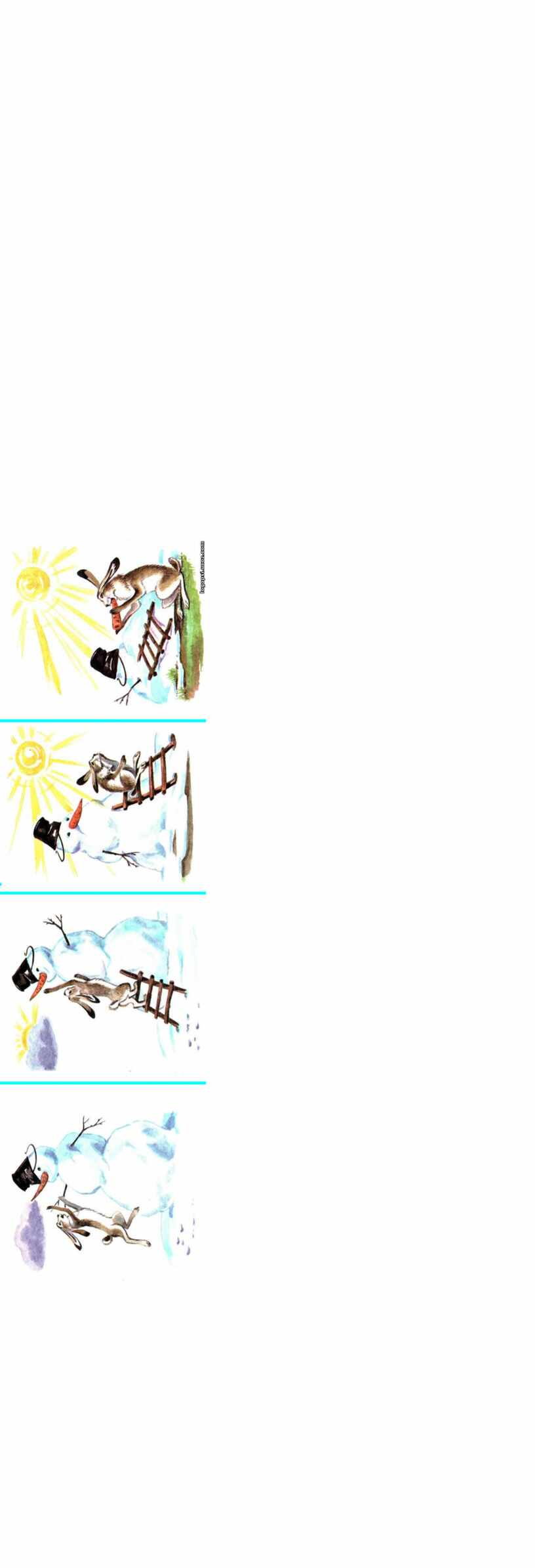 """Доклад на квн """" Обучение дошкольников составление рассказа""""."""