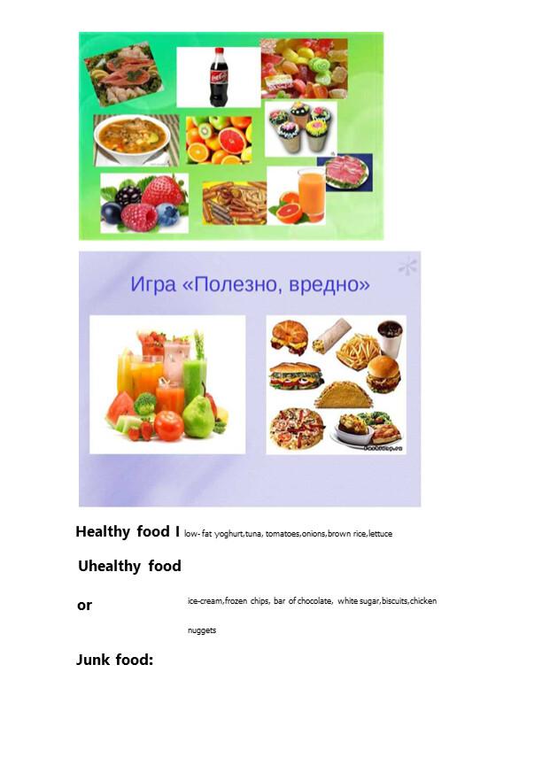 Healthy food I low- fat yoghurt,tuna, tomatoes,onions,brown rice,lettuce