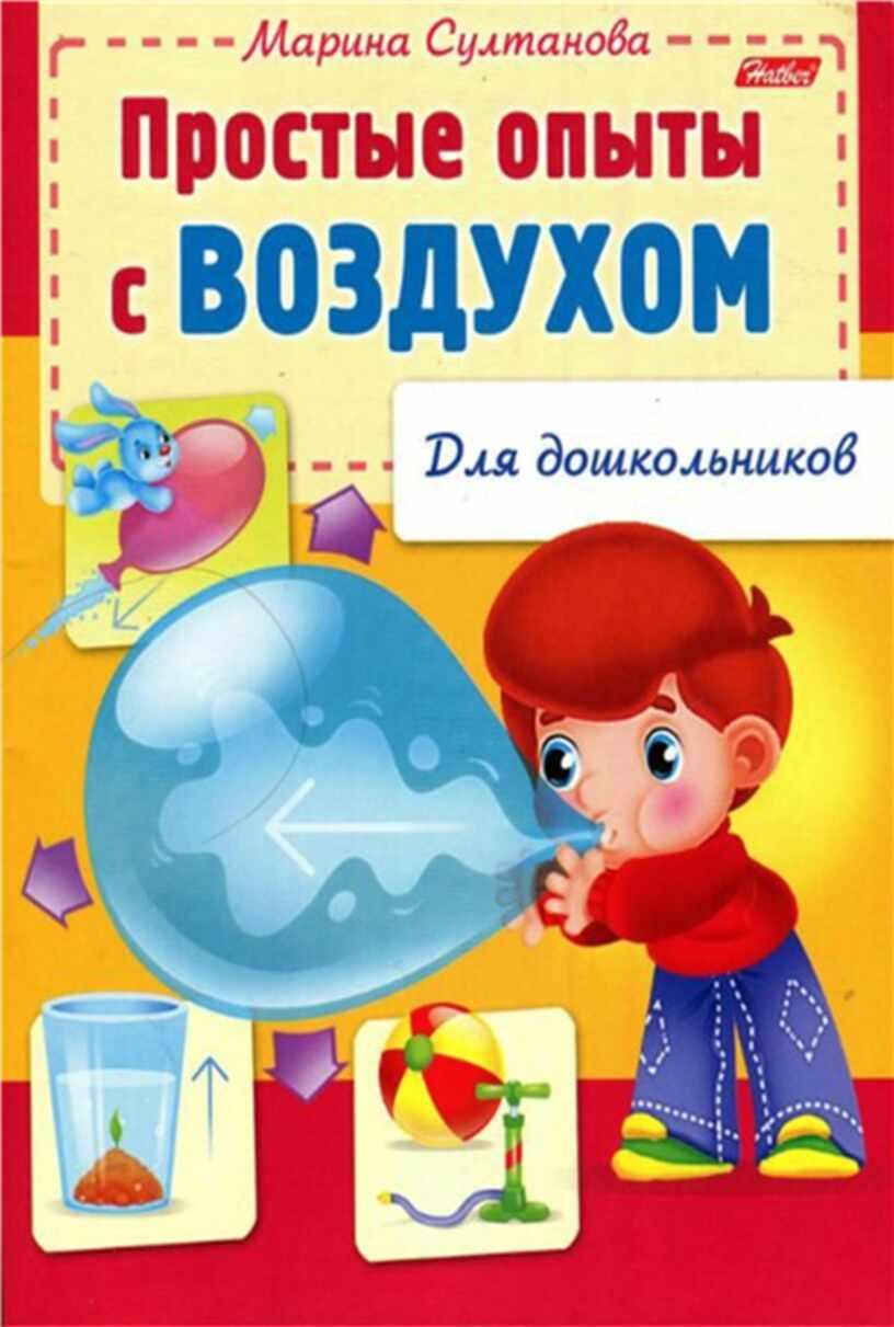 Osnovnye_trebovania_k_RPPS_2_ml_i_sredney_grupp (1)