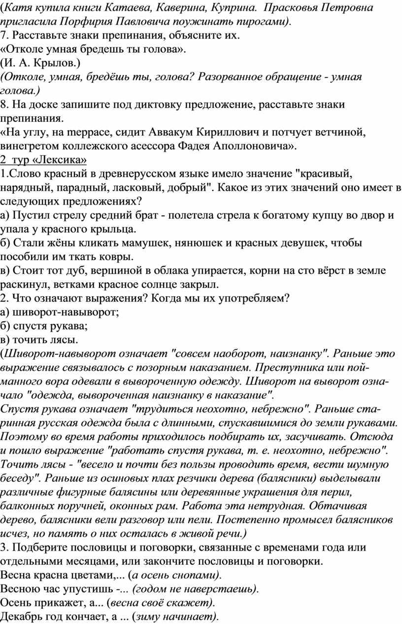 Катя купила книги Катаева, Каверина,
