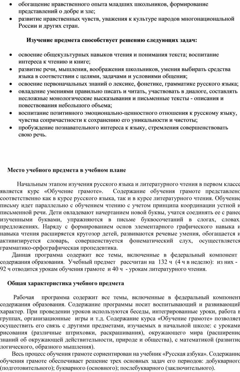 России и других стран.