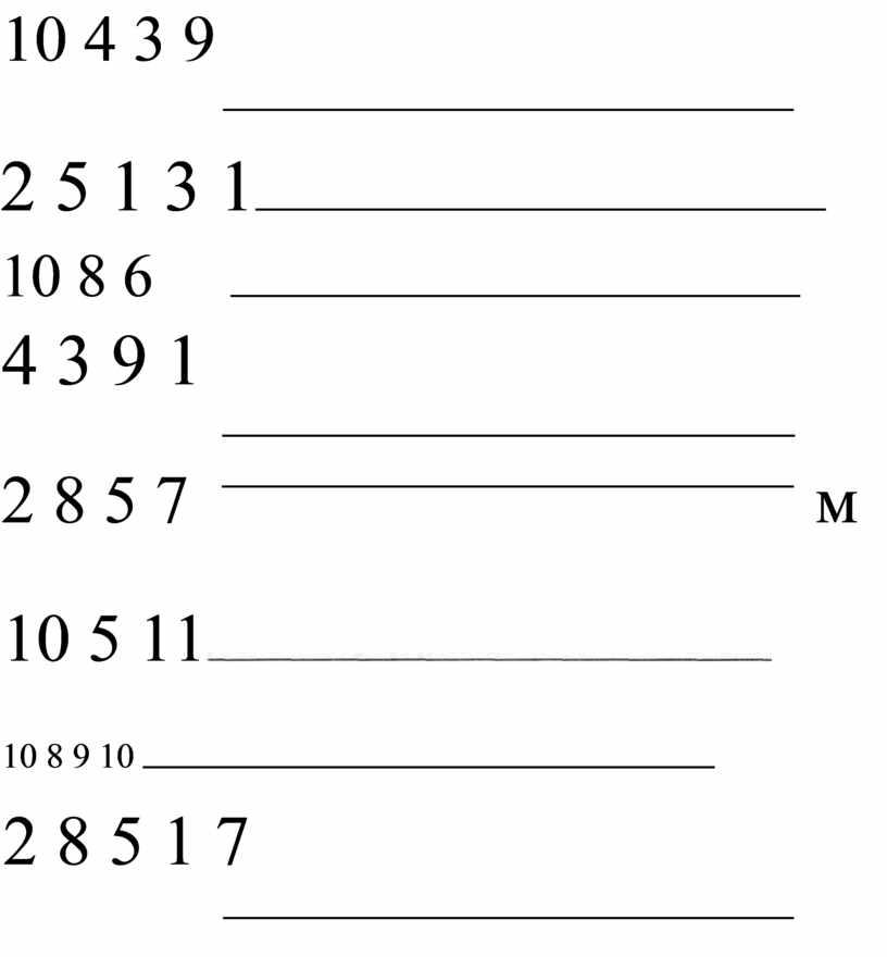 10 4 3 9 2 5 1 3 1 10 8 6 4 3 9 1 2 8 5 7 м 10 5 11 10…