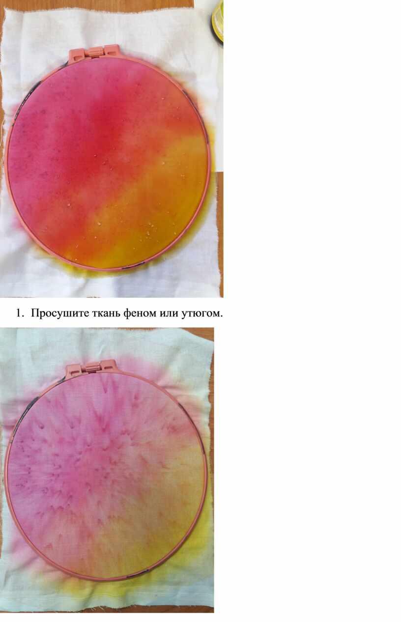 Просушите ткань феном или утюгом