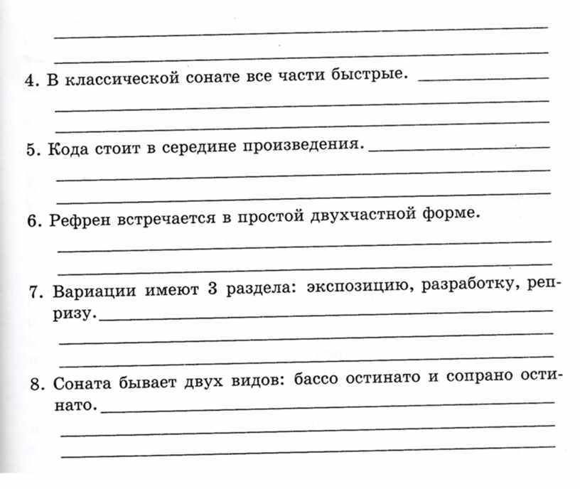 """Общеразвивающая программа """"Встречи с музыкой"""""""