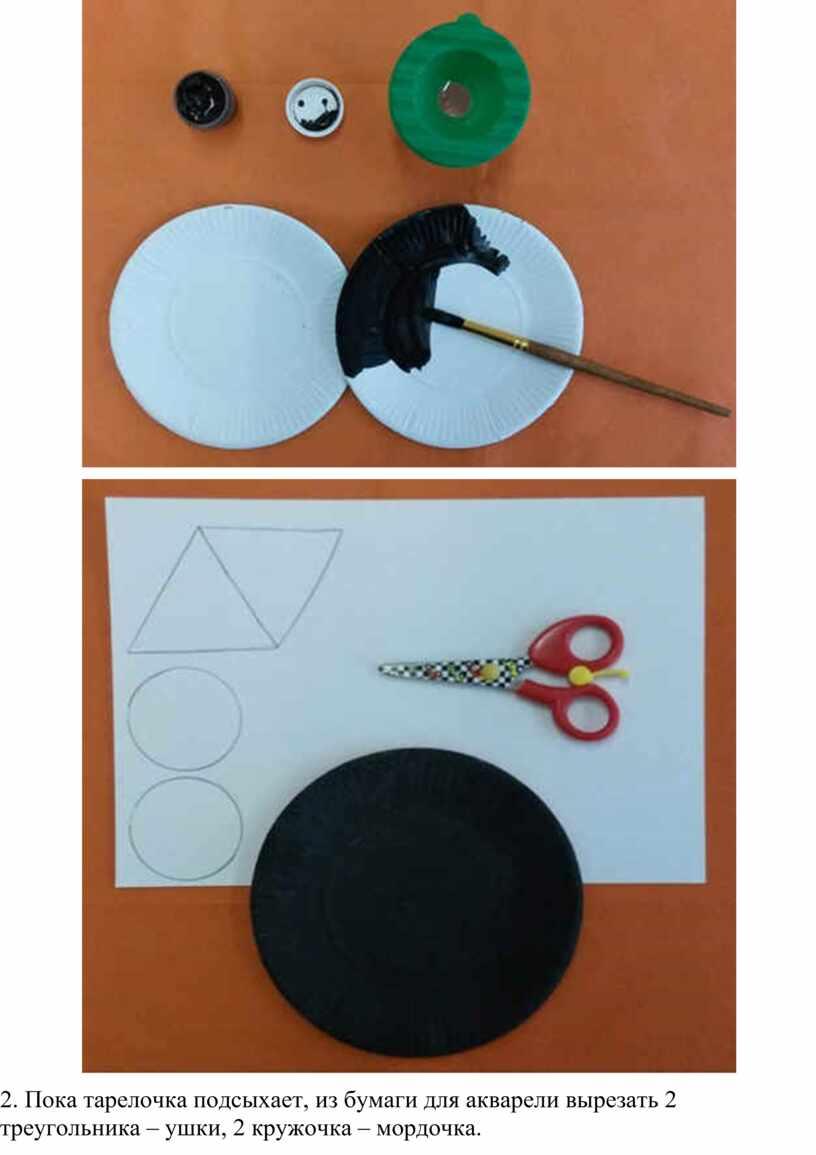 Пока тарелочка подсыхает, из бумаги для акварели вырезать 2 треугольника – ушки, 2 кружочка – мордочка
