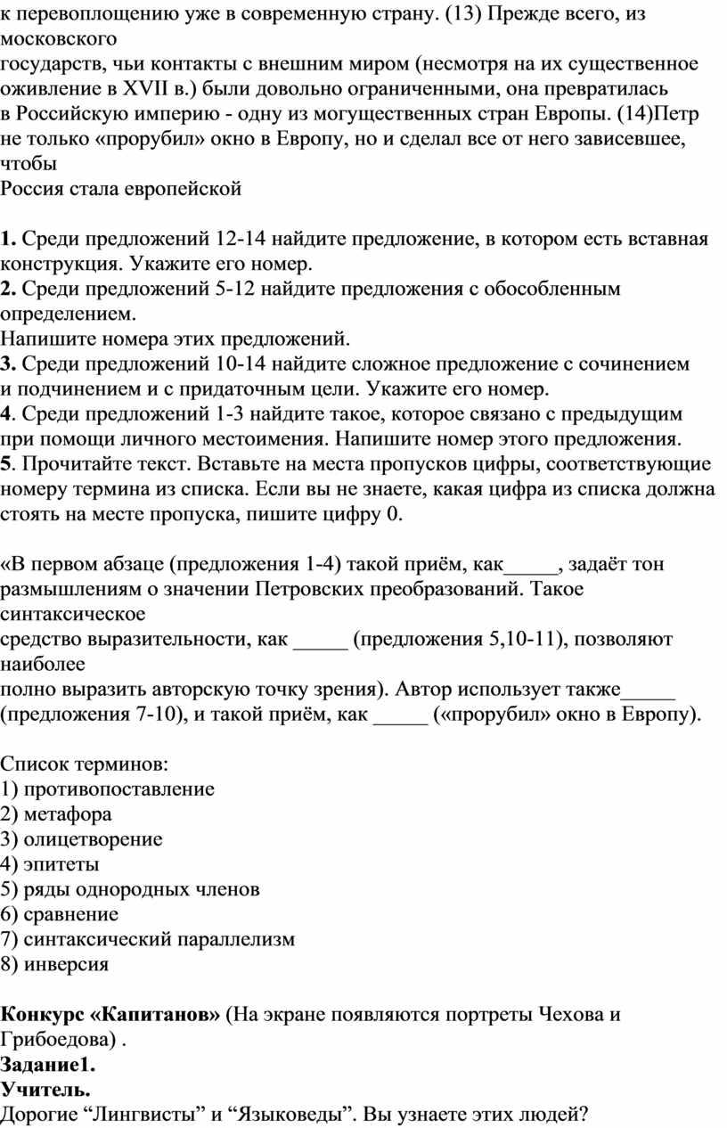Прежде всего, из московского государств, чьи контакты с внешним миром (несмотря на их существенное оживление в