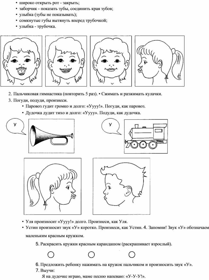 Пальчиковая гимнастика (повторить 5 раз)