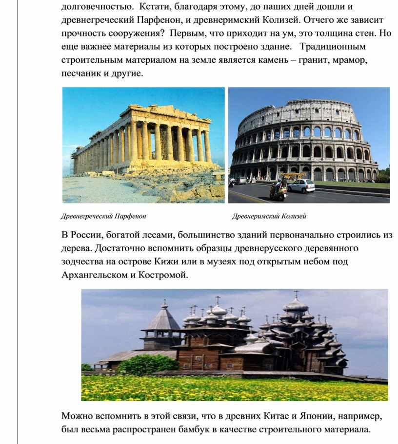 Кстати, благодаря этому, до наших дней дошли и древнегреческий