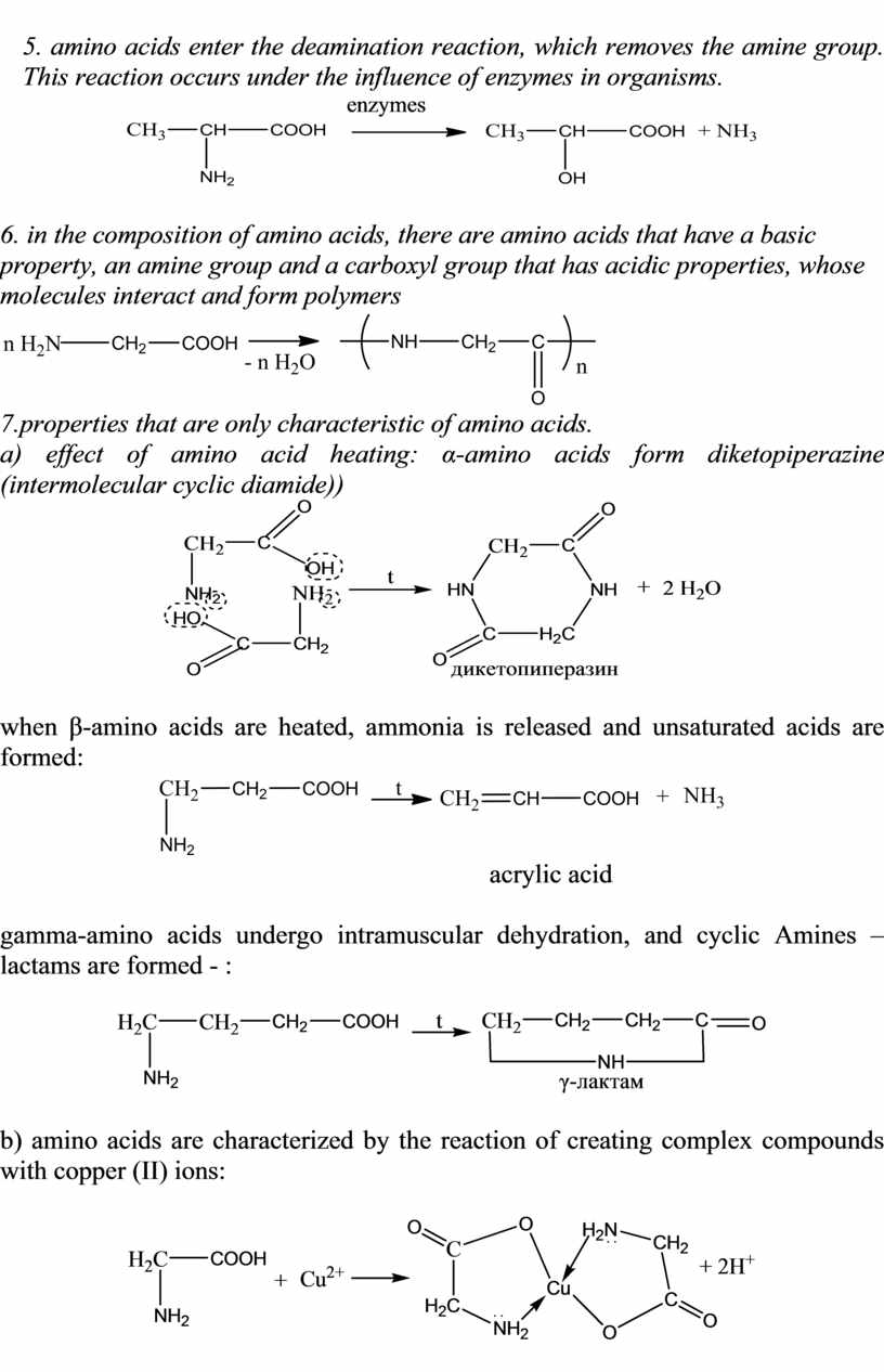 This reaction occurs under the influence of enzymes in organisms