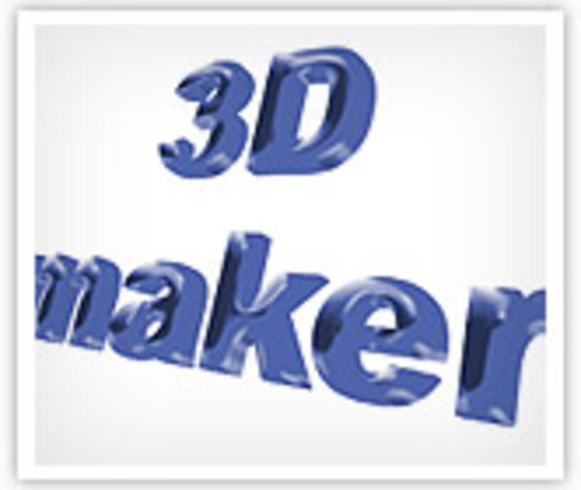 """Урок """"Обзор плагина 3d Maker"""" в программе Adobe Photoshop"""