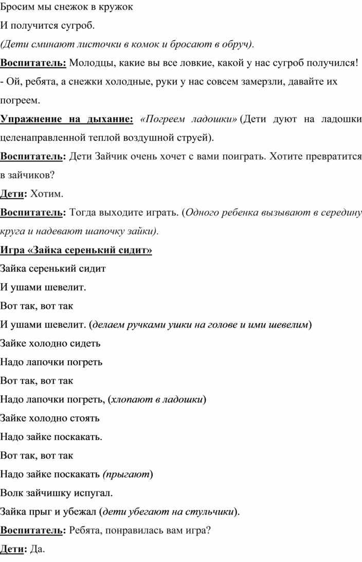 """""""зимушка зима№"""