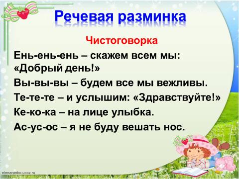 В. Берестов  «Кошкин щенок»