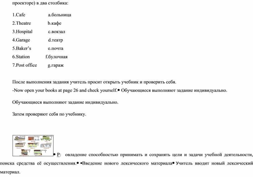 Cafe a. больница 2