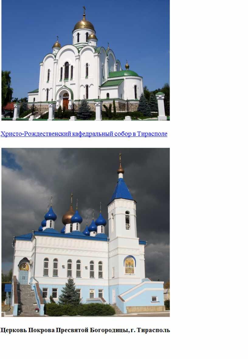 Христо-Рождественский кафедральный собор в