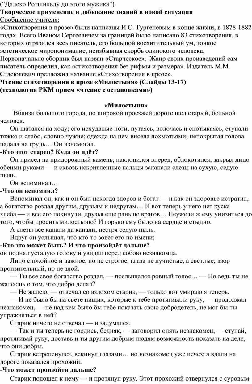 """Далеко Ротшильду до этого мужика"""")"""
