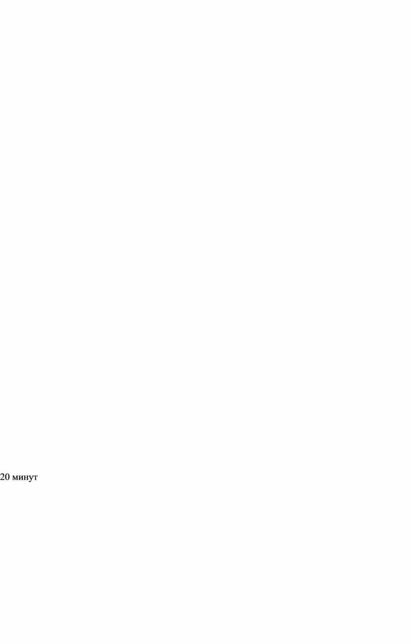 Жаңа тақырыпты ашу: Егер бұрышының функциялары берілсе, онда оларды α бұрышына байланысты тригонометриялық функцияларға келтіру ыңғайлы