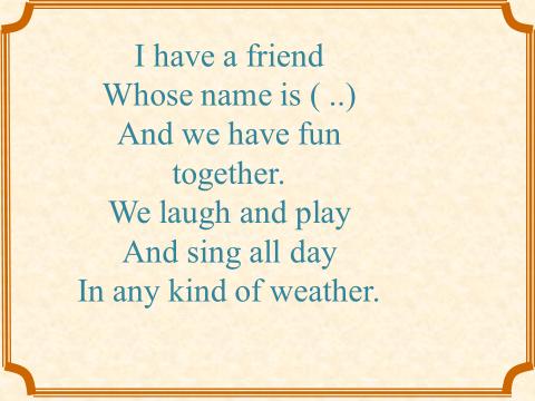 """Презентация к уроку английского языка в 7 классе """"Дружба. Друзья"""""""
