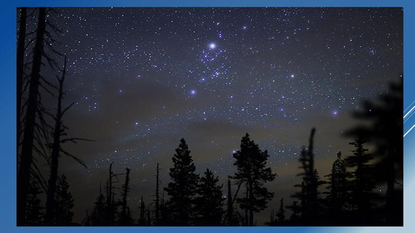 """Презентация урока окружающего мира """"Первое знакомство со звёздами"""" для учащихся 2 класса."""