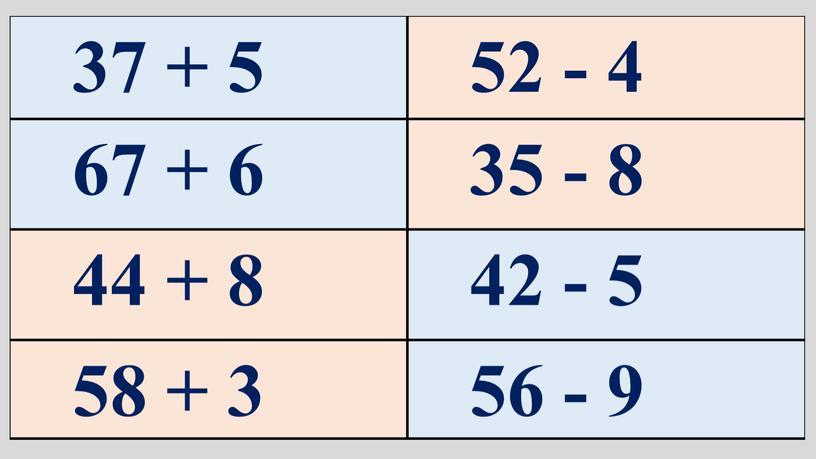 37 + 5 52 - 4 67 + 6 35 - 8 44 + 8 42 - 5 58 + 3 56 - 9