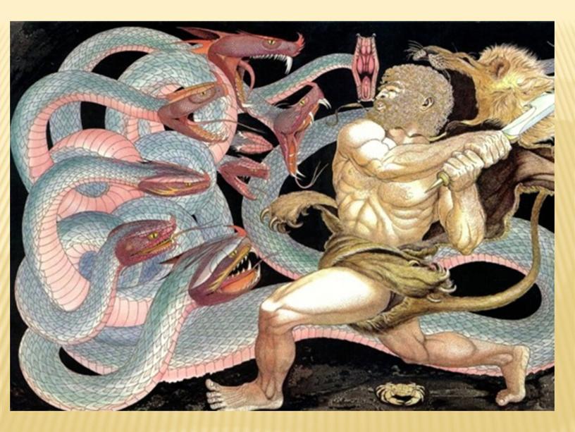 Боги Древней  Греции. 12 подвигов Геракла