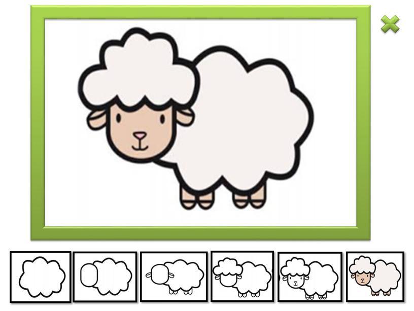 Урок изо в 1 классе - Рисуем овечку.