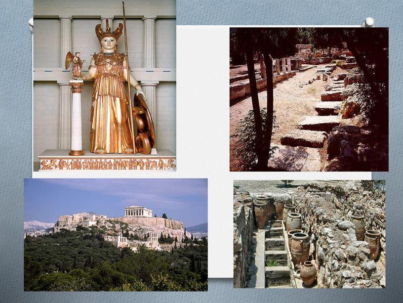 КОНСПЕКТ и презентация УРОКА ПО ТЕМЕ «В ГОРОДЕ БОГИНИ АФИНЫ»