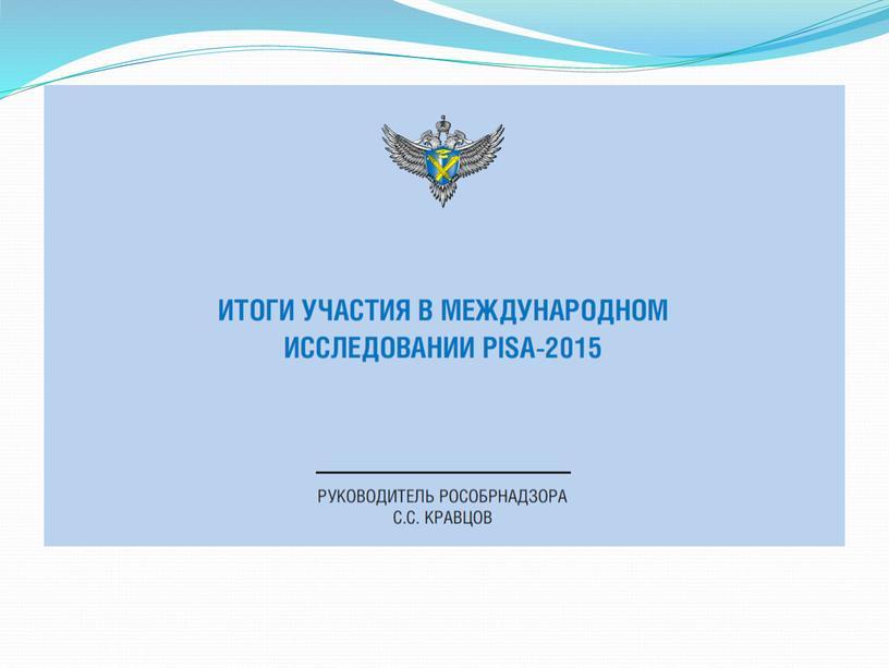 Организация проектной деятельности по математике