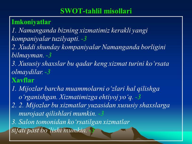 SWOT-tahlil misollari Imkoniyatlar 1