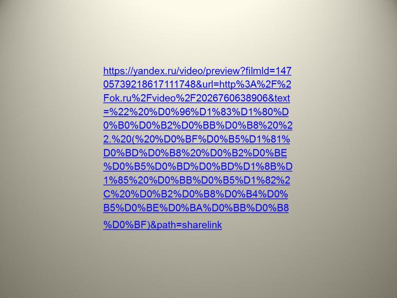 Id=14705739218617111748&url=http%3A%2F%2Fok