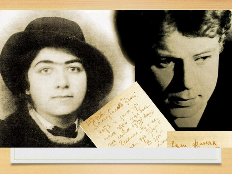 Факты биографии В декабре 1926 года она покончила с собой (застрелилась) на могиле