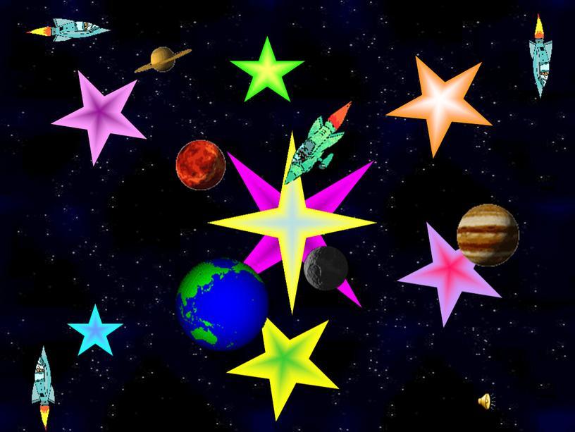 """Урок с презентацией """"Звёздное небо осенью"""" 2 класс"""