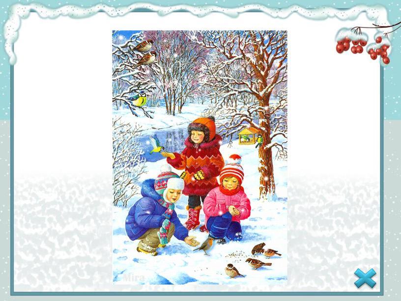 Викторина «Зимующие птицы» (Внеурочная деятельность, окружающий мир 1-4 класс)