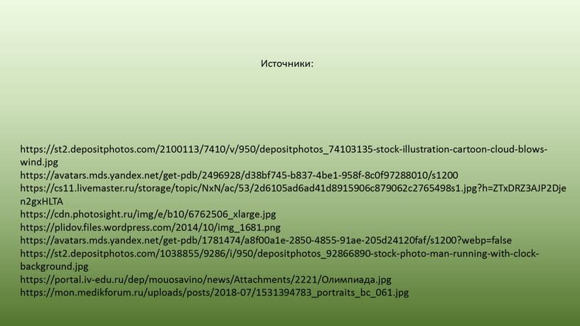 NxN/ac/53/2d6105ad6ad41d8915906c879062c2765498s1