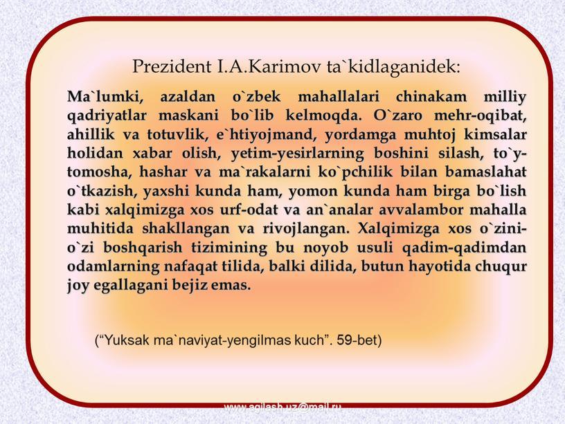 Prezident I.A.Karimov ta`kidlaganidek:
