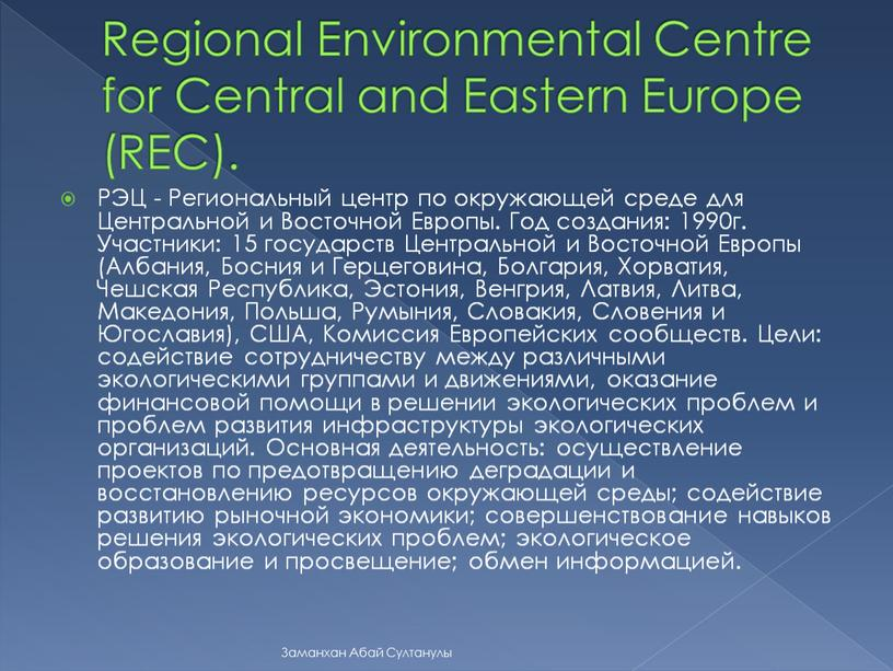 Regional Environmental Centre for