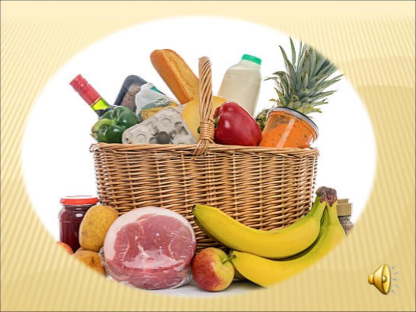 """Урок """"Пищевые добавки и здоровье человека"""""""