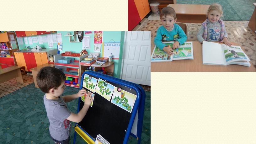 """Доклад и презентация """"Речевое развитие детей дошкольного возраста"""""""