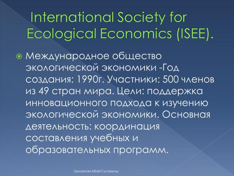 International Society for Ecological