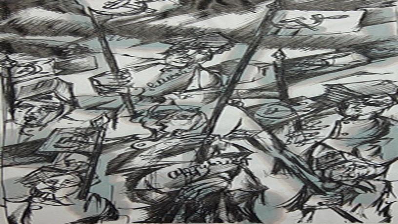 """Презентация на тему: """"Платонов Андрей Платонович и его повесть «Котлован»"""""""