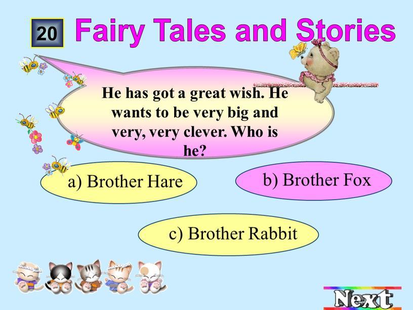 Brother Rabbit b) Brother Fox а)