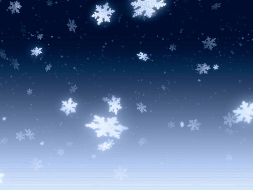 Снег идет, снег идет. К белым звездочкам в буране