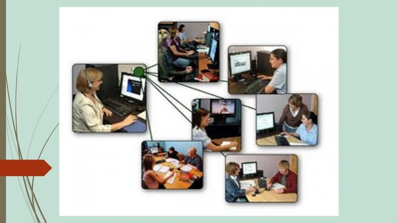 Особенности сетевой (on-line) технологии: