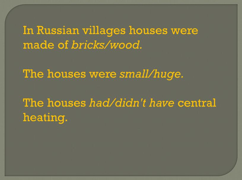 In Russian villages houses were made of bricks/wood