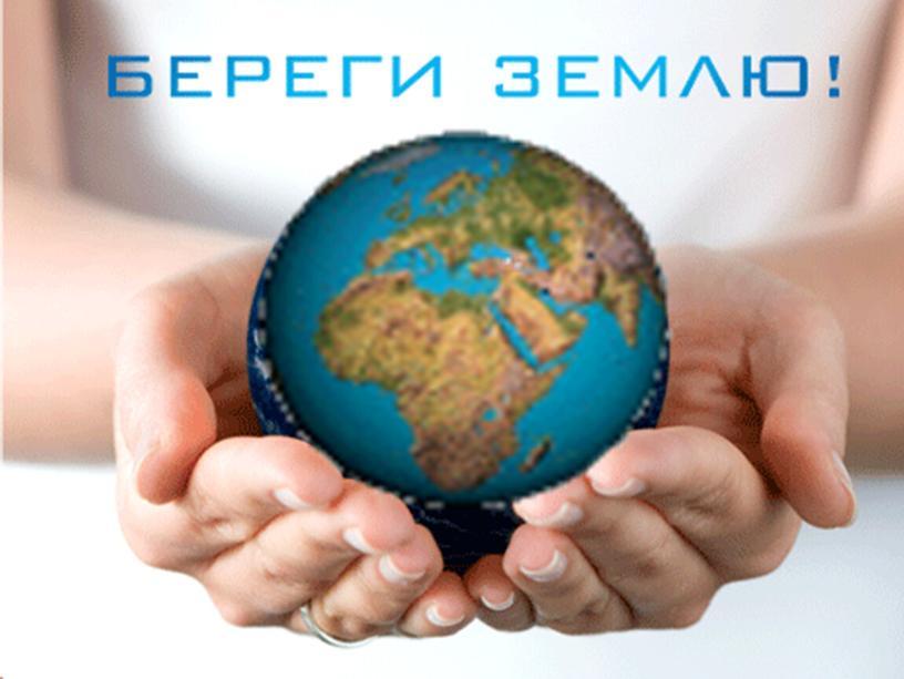 """Конспект урока по окружающему миру с презентацией на тему """"Солнечная семья"""" (УМК Гармония 2 класс)"""