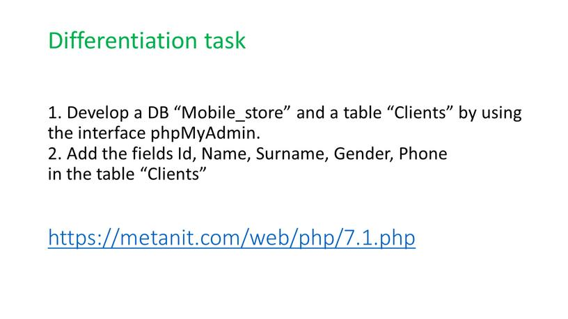 Differentiation task 1. Develop a