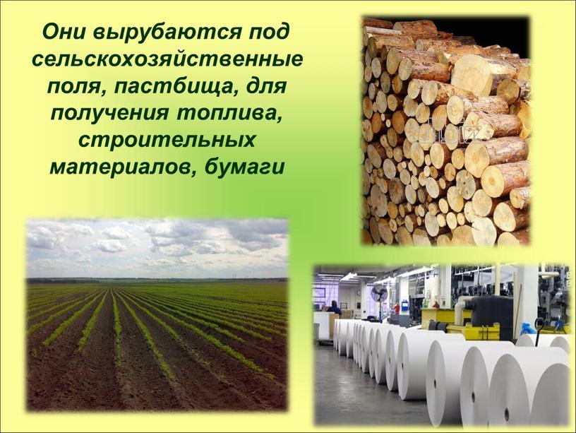экологические проблемы производства строительных материалов