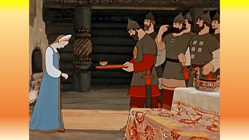 Презентация Сказка о мёртвой царевне и семи богатырях