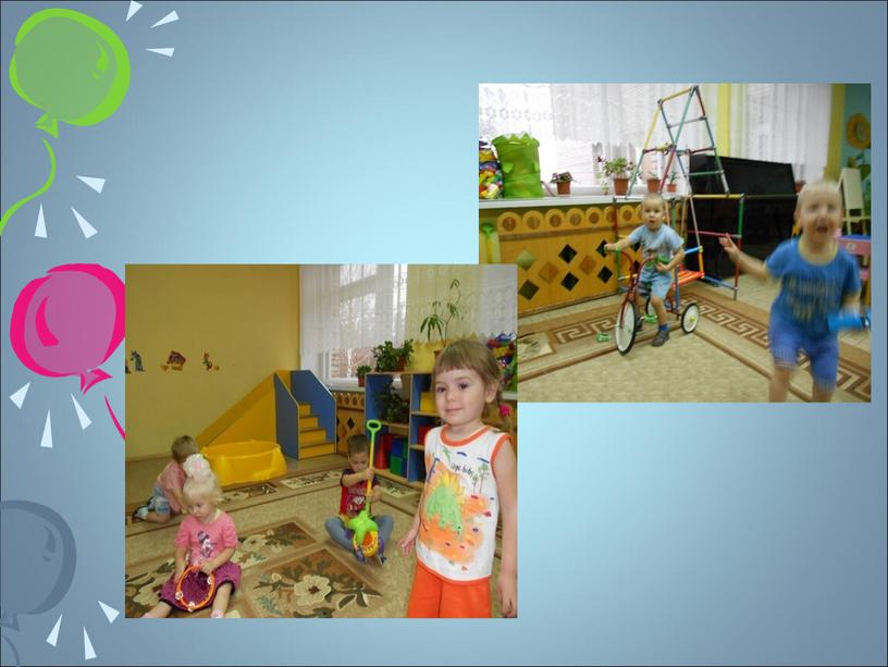 Презентация к родительскому собранию «Адаптация детей и родителей  к детскому саду.  Возрастные особенности  детей 2-3 – х лет»