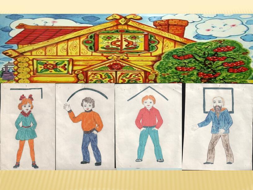 Урок русского языка в 3 классе .Состав слова
