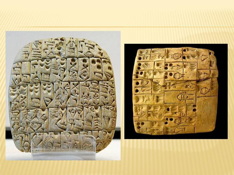 Художественная  культура Древней Передней Азии